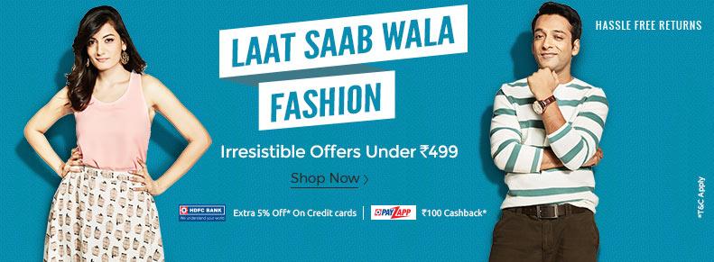 LS|Laat Saab Waala|Fashion