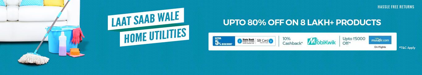 Home Utility-ShopClues