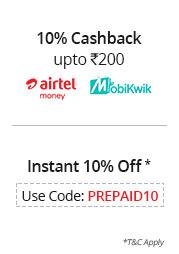 Prepaid 20