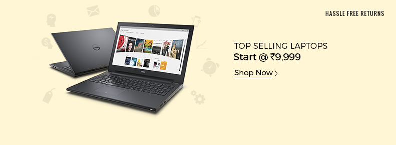 Shopclues Laptop Offers, Sale and Cashback Deals