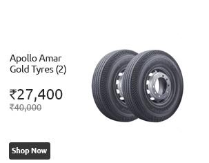 Cracker Deal Appolo Amar Gold Tyres