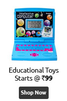GM Educational Toys