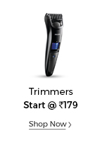 Product A/B|trimmers