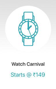 Watch Carnival