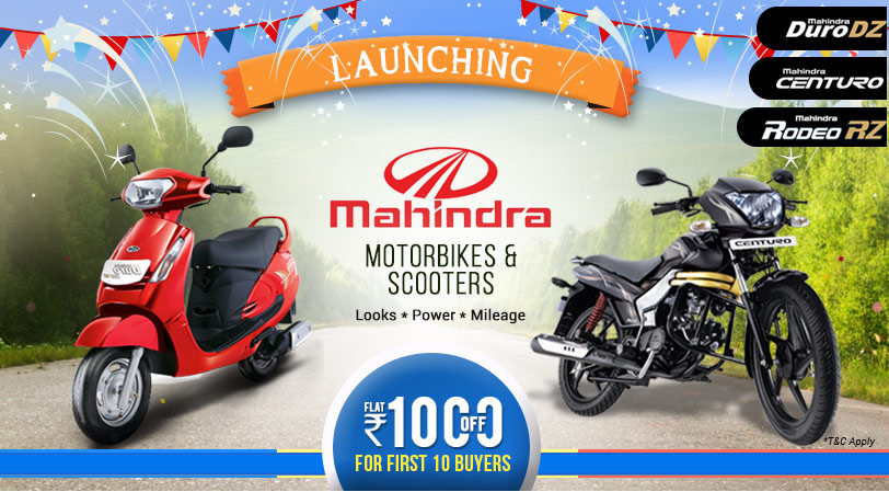 Launching Mahindra Motorbikes & Scooters: Flat Rs. 1000 off For First 10 Buyers