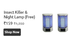 Insect Killer Night Lamp