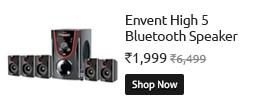 Envent Home Audio Speaker