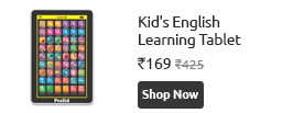 Kids English Learning Tablet