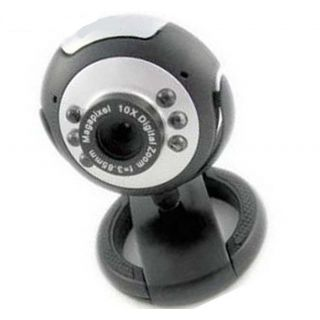 Quantum 25 MP USB Webcam