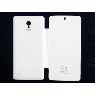 Flip Cover For Karbonn S1 Titanium  White available at ShopClues for Rs.135