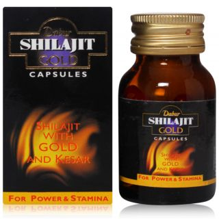 Dabur Shilajit Gold Capsules Pack of 20 Capsules Concealed Shipping available at ShopClues for Rs.325