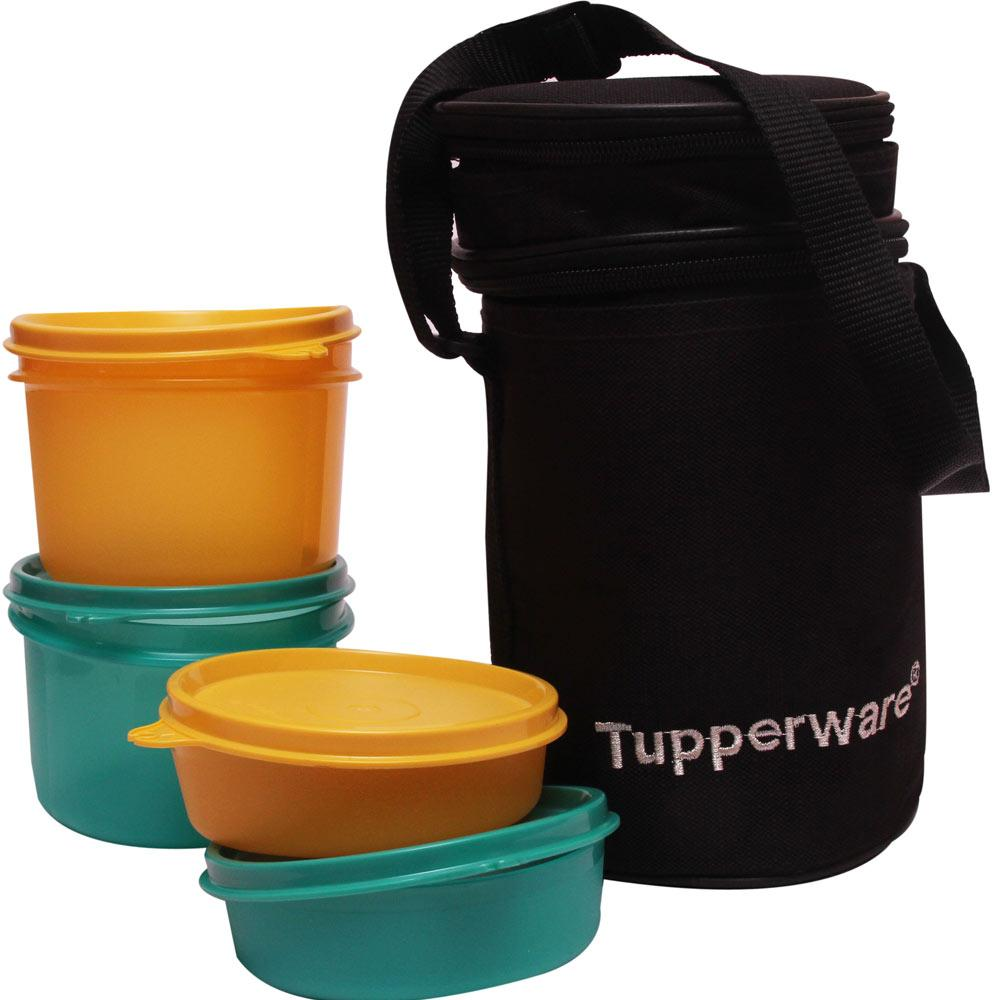 tupperware executive lunch box with insulated bag. Black Bedroom Furniture Sets. Home Design Ideas