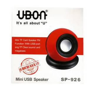UBON-SP926-Portable-Speaker