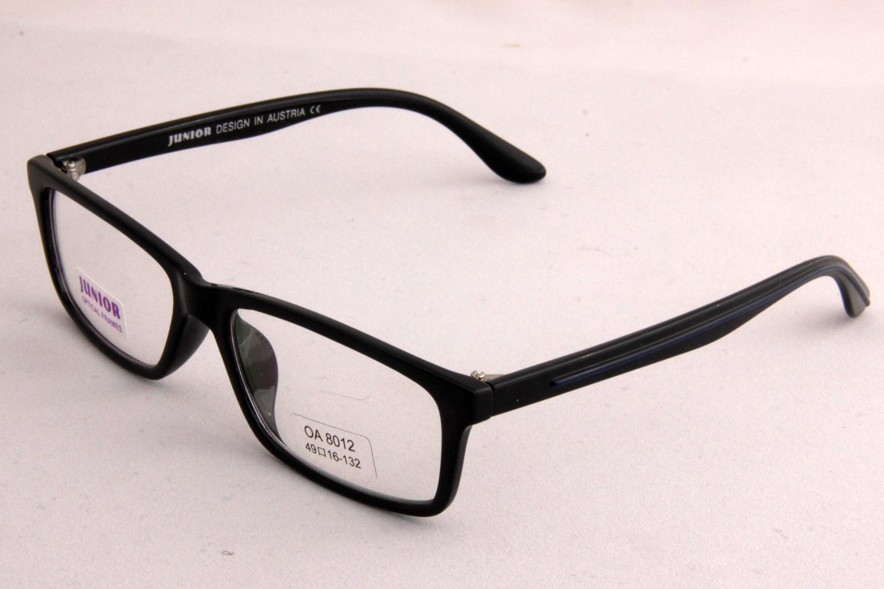 Eyeglasses Frames For Toddlers : Spectacle and Eyewear Frame(Junior)In Black Full Rim For ...