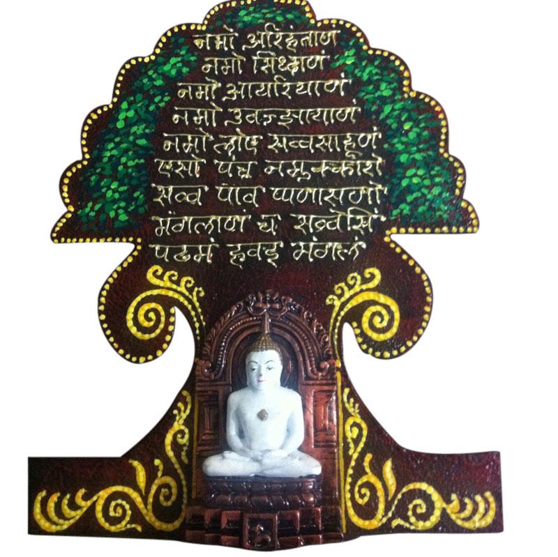 Namokar Navkar Mantra On A Kalp Tree With Bhagwan Mahaveer