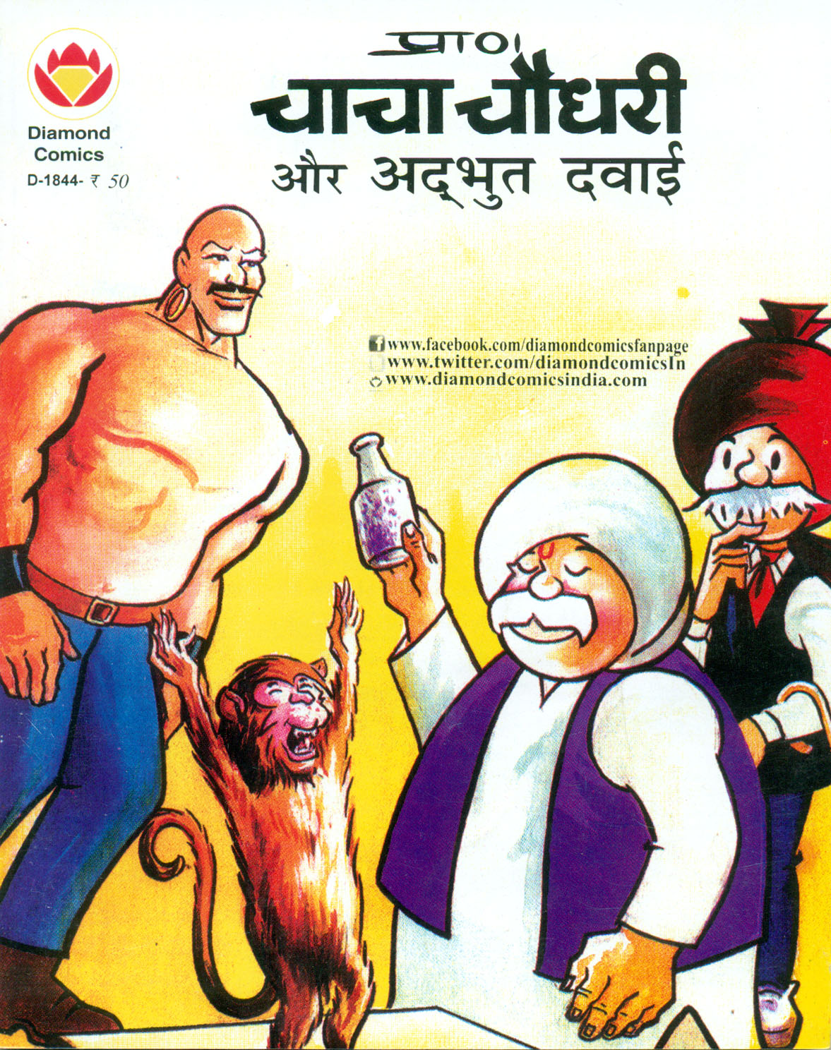 Online hindi sex comics in Australia