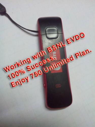 bsnl branding Bsnl mobile phones, bsnl mobile phones price, bsnl mobile phones price list.
