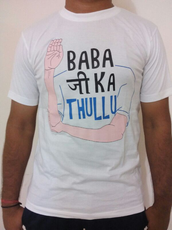 Babaji ka thullu t shirt