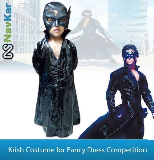 Krrish Costume 4 Fancy Dress Competition For Kids Wid Mask 7 - 8  Years