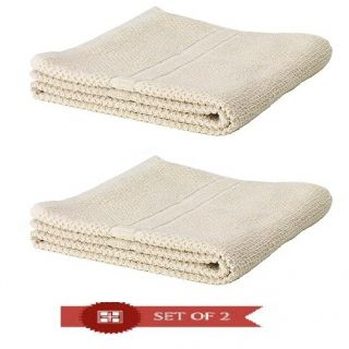 Elegant Bath Towel Combo - Set Of 2