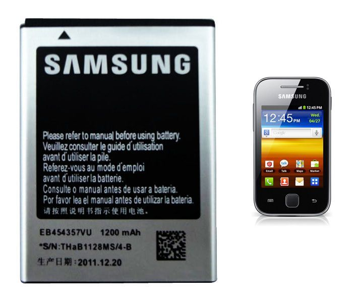Samsung Battery For Galaxy Y S5360 I509 1200 mAh Eb454357vu available at ShopClues for Rs.255