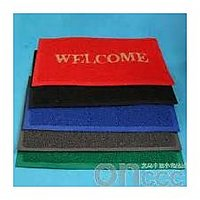 Floor Door Mat (Set Of 2)