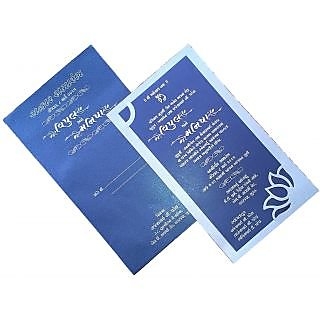 Invitation Card-v6006 - With Envelope (Pack Of 100 Cards)