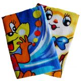 Elegant Kids Bath Towel (Pack Of 2)