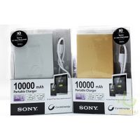 SONY 10000 MAH Power Bank-1PC - 72411444