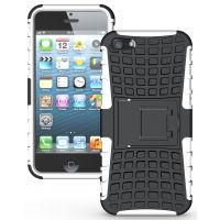 Super Grip Armor Stand Case For Iphone 5/ 5S - White