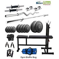 Body Maxx Premium 40 Kg Home Gym Set Of 4 Rods+multi Bench+gloves+gym Bag+rope