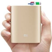 MI 10400 MAh Power Bank - Golden