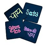 Chai Coasters By Keep Calm Desi