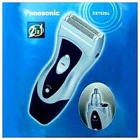 Rechargeable Shaver For Men With Pop-up Trimmer Panesunio