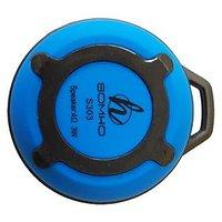 SOMHO Traveling Bluetooth Speaker - Blue