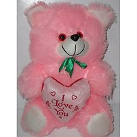 AGS 196 Soft Toys, Teddy Bear Gift Child, Birthday, Friend, Valentine