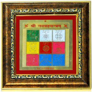 Original Shree Navgrah Yantra With Frame