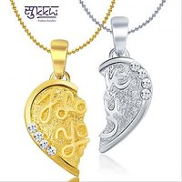 Sukkhi Gold and Rhodium Plated Pendant with Chain for Women.
