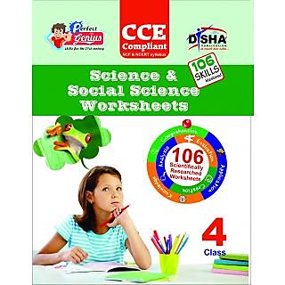 Perfect Genius Science & Social Science Worksheets for Class 4 In ...