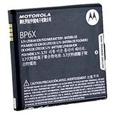 NEW OEM MOTOROLA Quench DROID 2 PRO A955 Milestone XT720 I1 BP6X BATTERY ORIGINAL USA IMPORT
