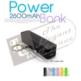 2600mAh USB Power Bank External Battery Emergency Charger fr i Phone/iPad/Mobile