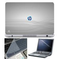 FineArts Laptop Skin 15.6 Inch With Key Guard & Screen Protector - HP On Grey