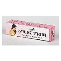 Hamdard's JAMAAD SHABAAB Cream For BREAST FIRMING CREAM (Pack Of 50gm X 2 ) (Concealed Shipping) - 1029778