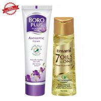 Combo of Emami 7 oil in 1 damage control Hair Oil and Boroplus Cream