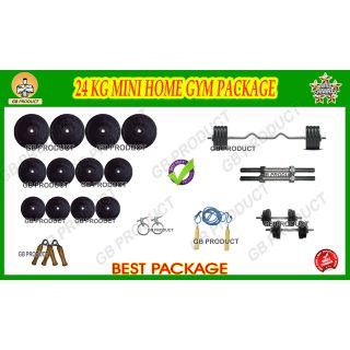 24 KG GB PRODUCT MINI HOME GYM WITH 3 RODS + GRIPPER + ROPE + LOCK