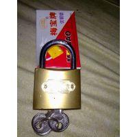 50MM China Lock With Double Locking & 3 Keys