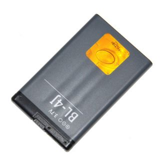 Nokia 600 Battery 1200 mAh BL-4J