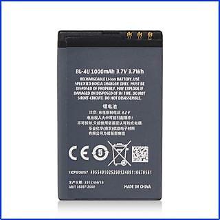 Nokia 500 Battery 1000 mAh BL-4U