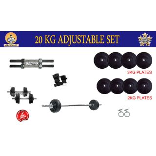BRAND NEW 20KG GB PRODUCT ADJUSTABLE HOME GYM WITH 3 RODS + GLOVES + LOCK