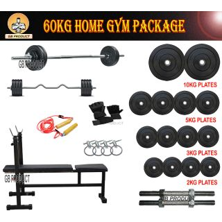 GB PRODUCT 64 KG HOME GYM WITH 3 IN 1 BENCH + 4 RODS + GLOVE + BAND + ROPE + LOC